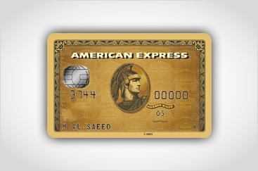 بطاقة أميركان إكسبريس الذهبية Blom Bank Jordan