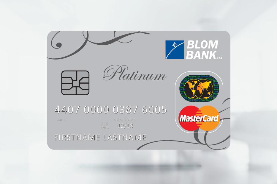 469f9a793 ما هي المنافع التي تحصل عليها مع بطاقة بلوم ماستركارد البلاتينية للتقسيط؟